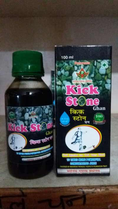 Kick stone  Ghan