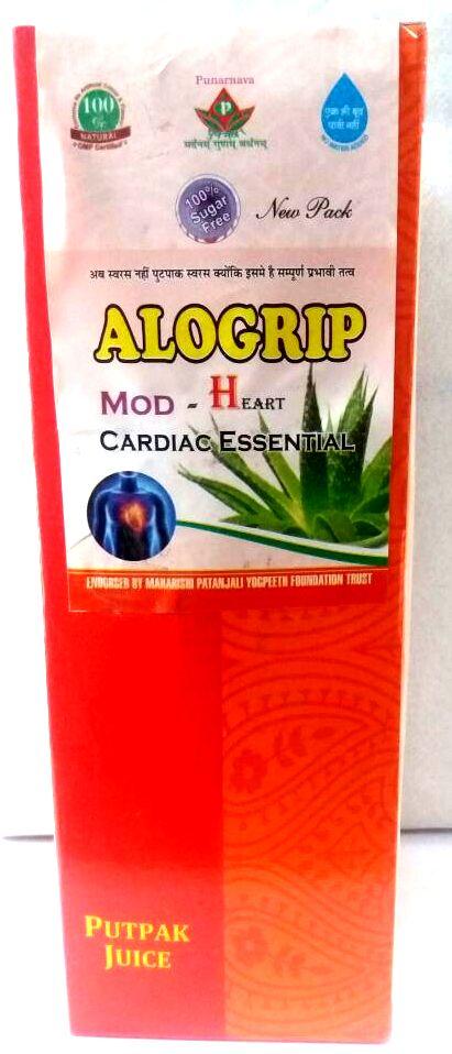 ALO GRIP MOD-HEART