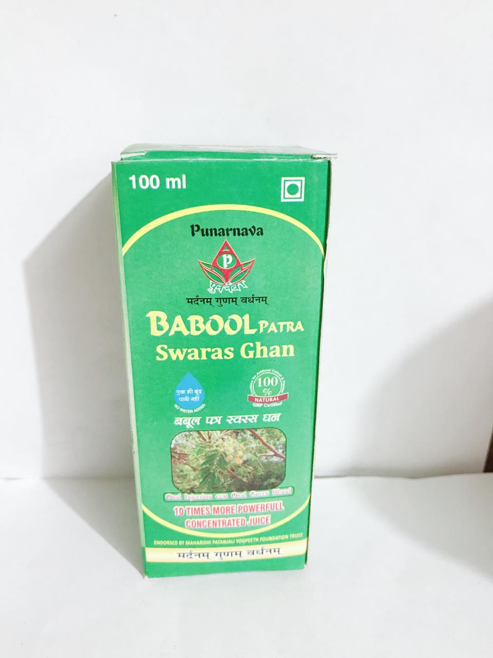 Babool Patra Swaras ghan