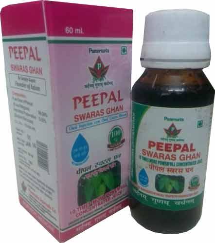 Peepal Swaras Ghan