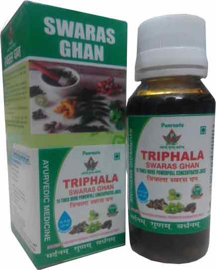 Triphala Swaras Ghan.
