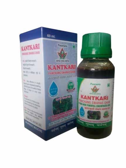 Kantkari Swaras Ghan