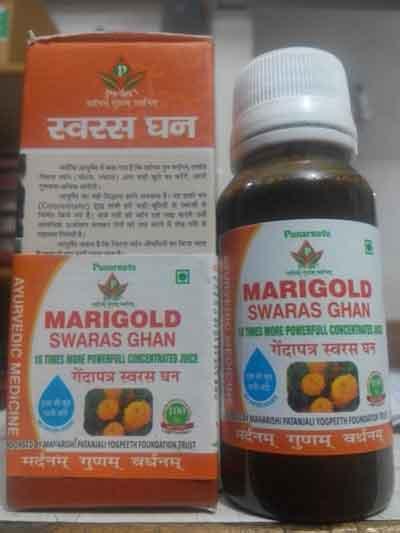 Marigold Swaras Ghan
