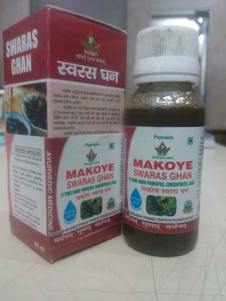 Makoye Swaras Ghan