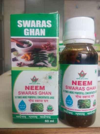Neem Swaras Ghan