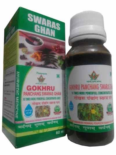 Gokhru Swaras Ghan.