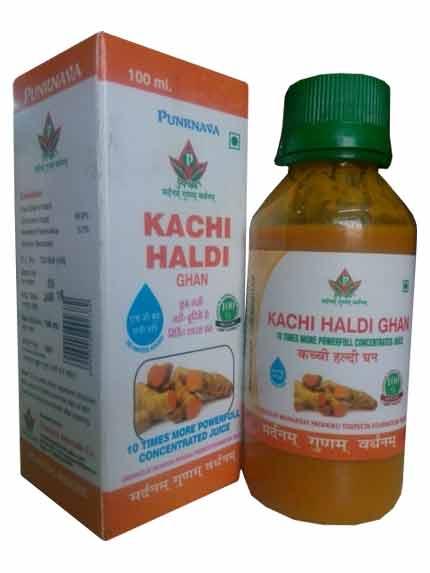 Kachi Haldi Ghan.