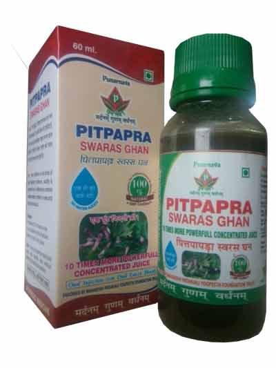 Pitpapra Swaras Ghan