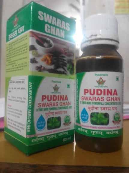 Pudina Swaras Ghan.