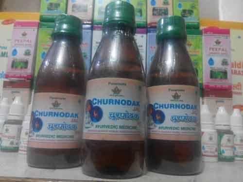 Churnodak Jal