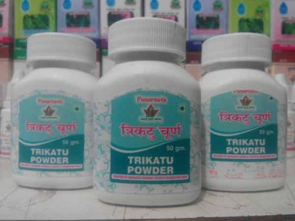 Trikatu Powder.