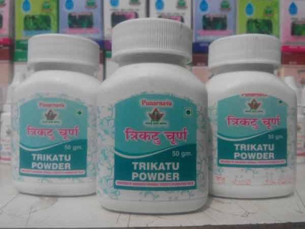 Trikatu Powder.