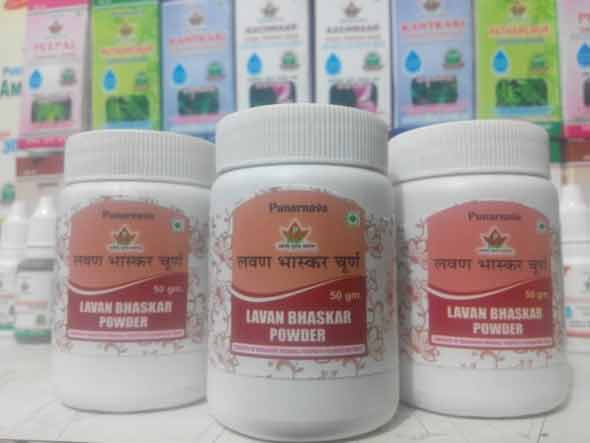 Lavan Bhaskar Powder.