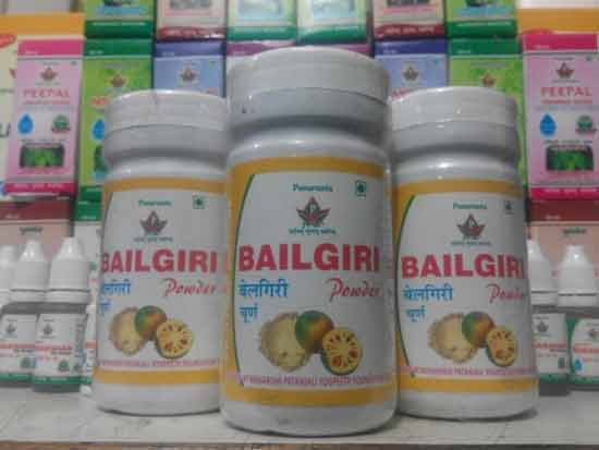 Bailgiri Churan Powder.