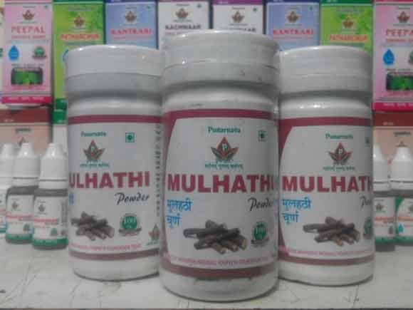 Mulathi Churan Powder.