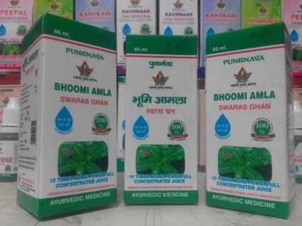 Bhoomi Amla Swaras Ghan.