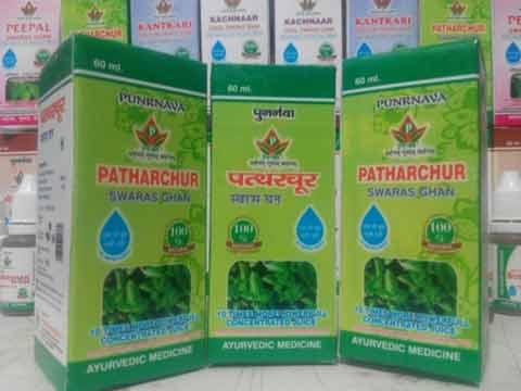 PatharChur Swaras Ghan.
