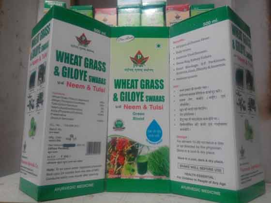 WheatGrass with Giloye Swaras.