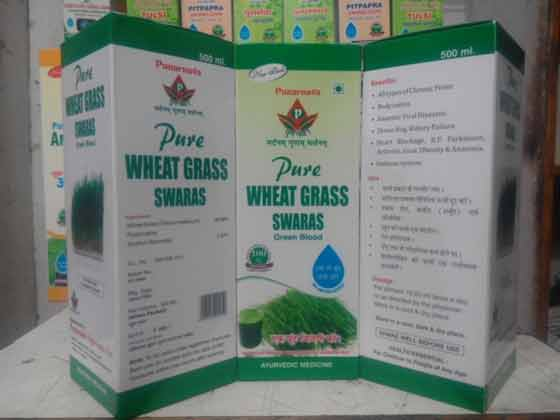 Pure Wheat Grass Swaras.