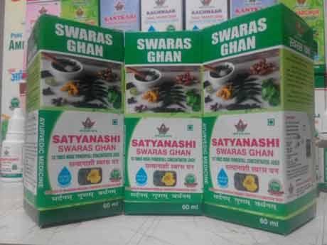 Satyanashi Swaras Ghan.